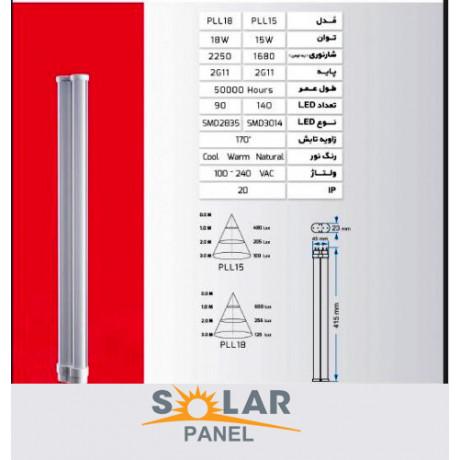 لامپ led سقفی21وات-سیلندری